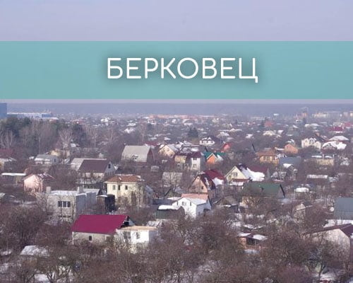 Утеплення фасадів Берківці