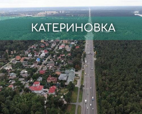 Утеплення фасадів Катеринівка