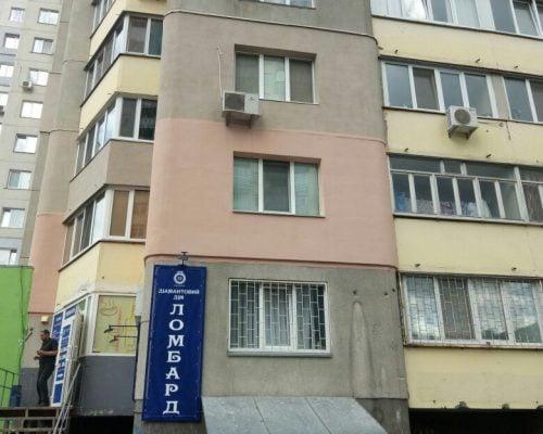 Утепление фасада Борщаговка