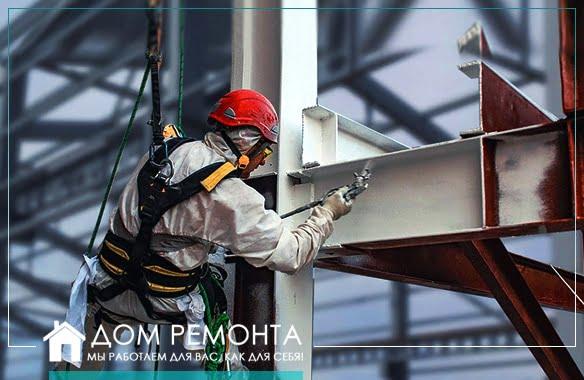 Фарбування металоконструкцій на висоті