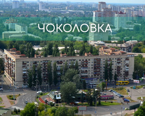 Утеплення фасадів Чоколівка