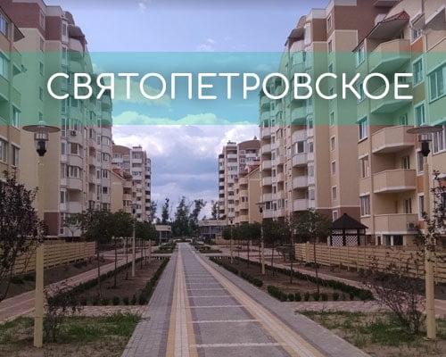 Утеплення фасадів Святопетрівське