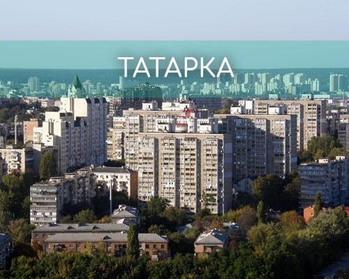 Утеплення фасадів Татарка