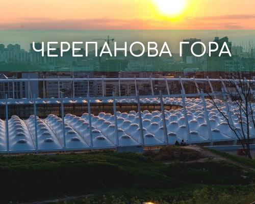 Утеплення фасадів Черепанова гора