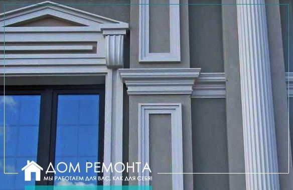 Монтаж декоративних елементів фасаду