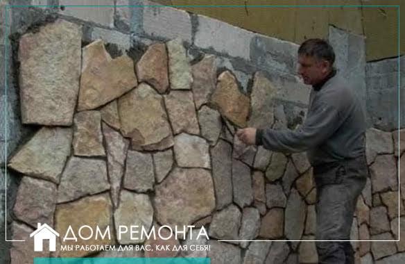 Облицювання фасаду каменем