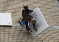 Работа Промышленный альпинист в Киеве